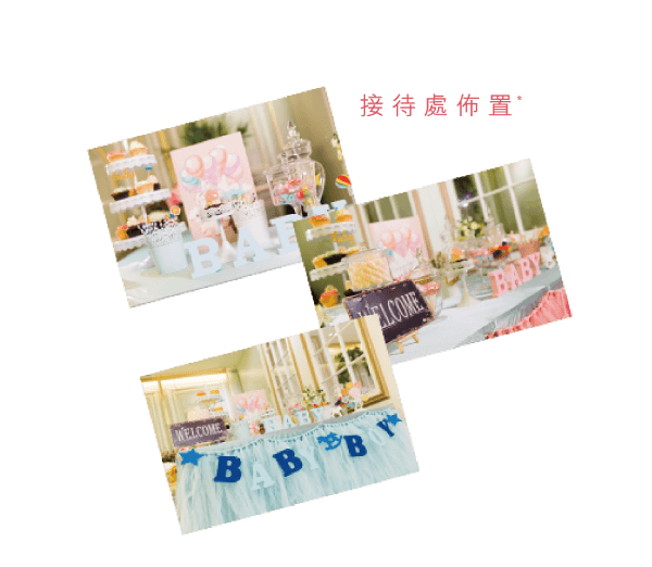 free-party-decoration-1